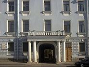Дом Кутузова