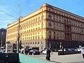 Здание Наркомата внутренних дел 01.JPG