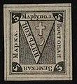 Земская марка Мариупольского уезда.jpg