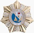 Знак отличия «За заслуги перед Севастополем».png