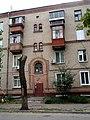 Квартал 6 вул. Бекетова, м.Харків, житловий будинок.JPG