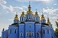 Комплекс Михайлівського золотоверхого монастиря у місті Києві.jpg
