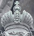 Корона Екатерины Великой.jpg