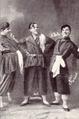 К.Танти,Л.Танти,В.Лазаренко.png