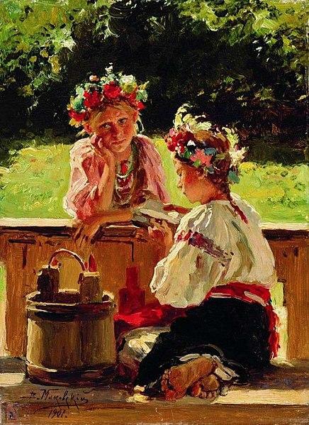 File:Маковский Девушки-освещенные-солнцем 1901.jpg