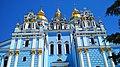 Михайлівський золотоверхий монастир.jpg