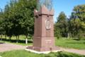 Могила А А Пушкина 2 (Бронницы).tif