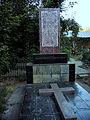 Могила нахичеванской дворянки Акулины Аладжанян, на чьи деньги были построены церковь и богадельня.JPG