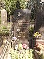 Могила сестры Янки Купалы.JPG