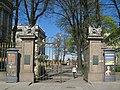Мраморный дворец, ворота со стороны Милионной.jpg