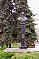 Мукачеве - Погруддя Мігаю Мункачі PIC 0232.jpg