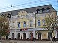 М.горького ул., 39 (ул. 20 лет влксм, 17).JPG