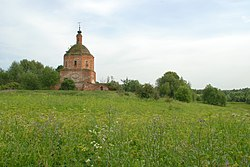Skyline of Babyninsky Koān