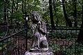 Новодевичье кладбище Санкт-петербург 7.jpg