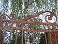 Ограда возле главной конюшни, Волышево-2.jpg