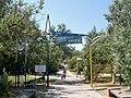 Остров Тузла, база отдыха Два моря, август 2007 г.jpg