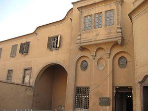 Al-Gawhara Palace - Al-Gawhara Palace.