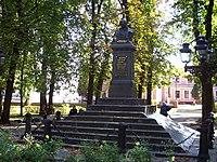 Пам'ятник Гоголю в Ніжині.jpg