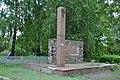 Пам'ятник декабристам22.jpg