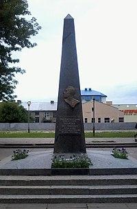 Картинки по запросу памятник Лазаренко