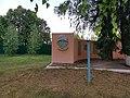 Памятник погибшим в ВОВ Рождествено 2.jpg