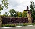 Пам'ятник учасникам Біловодського збройного повстання.JPG
