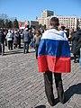 Парень в российском флаге. Харьков 2014.JPG