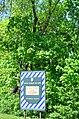 Парк Аскольдова могила у Києві. Фото 2.jpg