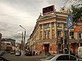 Петлюри Симона вул., 16 108 DSCF8976.JPG