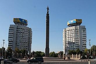 Republic Square, Almaty - Image: Площадь Республики в Алматы. Июль, 2015 года