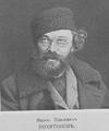 Похитонов Иван Павлович.png