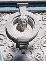 Садиба Більського декор.jpg