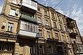 Саксаганського вул., 44б.jpg