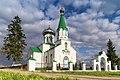 Свята-Георгіеўская царква (Сітцы).jpg