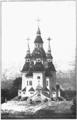 Сергій Тимошенко. Проект церкви святої Покрови.png