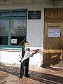 Средняя школа №2 - 1 сентября - panoramio.jpg