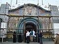 Троицкий собор Почаевской Лавры. Мозаика Н.К.Рериха-17.JPG
