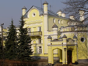 Kursky District, Kursk Oblast - Western facade of the palace in Mokwa, Kursky District