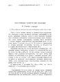 Успехи физических наук (Advances in Physical Sciences) 1930 No5 b.pdf