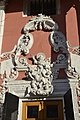 Церковь Архангела Гавриила — «Меншикова башня» фото 7.JPG