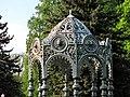 Цэнтральны батанічны сад г. Менск 4.JPG