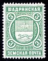 Шадринский уезд № 32 (1910 г.).jpg
