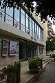 ויקיפדיה אוהבת אתרי מורשת 2014 - תל אביב - אולם אוהל שם (5).JPG