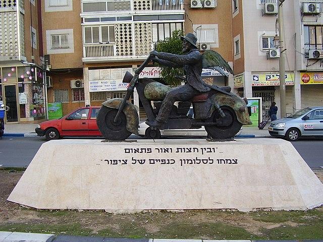פסל לזכרו של יואל משה סולומון בפתח תקווה - הפודקאסט עושים היסטוריה