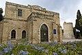 מבנה טמפלרי בית העם בבית לחם הגלילית 1.jpg
