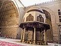 فسقية مسجد السلطان حسن01.jpg