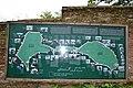 نقشه قلعه رودخان.jpg