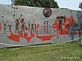 সুবর্ণ জয়ন্তি টাওয়ার চত্বরের দেয়াল ১,রাবি.jpg