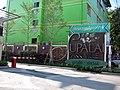 ศุภาลัยพาร์ควิลล์ รามอินทรา 23 - panoramio.jpg