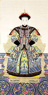 Empress Xiaozheyi Qing Dynasty empress
